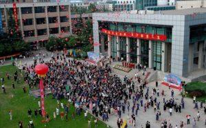 Beijing-Government-Scholarship