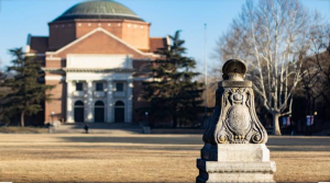 Tsinghua University in 2020 - All you need to know