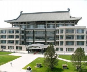 Peking University 2020 - Tuition| Acceptance Rate| How to Get In and Everything You Need to Know
