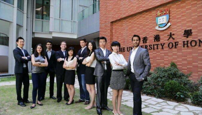 HKU Alumni