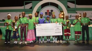 Lafarge Africa PLC National Essay Competition