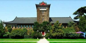 Nanjing University 2021 - A detailed Guide on All You Need to Know to Get in