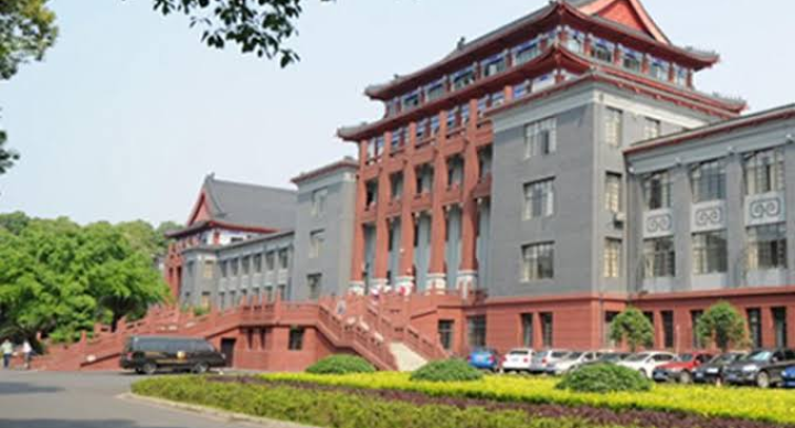 East China Normal University 2021 - Tuition fees| Scholarships| Acceptance Rate and All You Need to Know to Get in