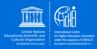 UNESCO International Centre for Biotechnology (UNECO ICB) Scholarship